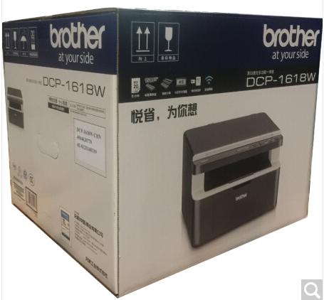 激光打印机卡纸_兄弟 DCP1618W 黑白激光多功能一体机 A4 (打印、复印、扫描、无线 ...